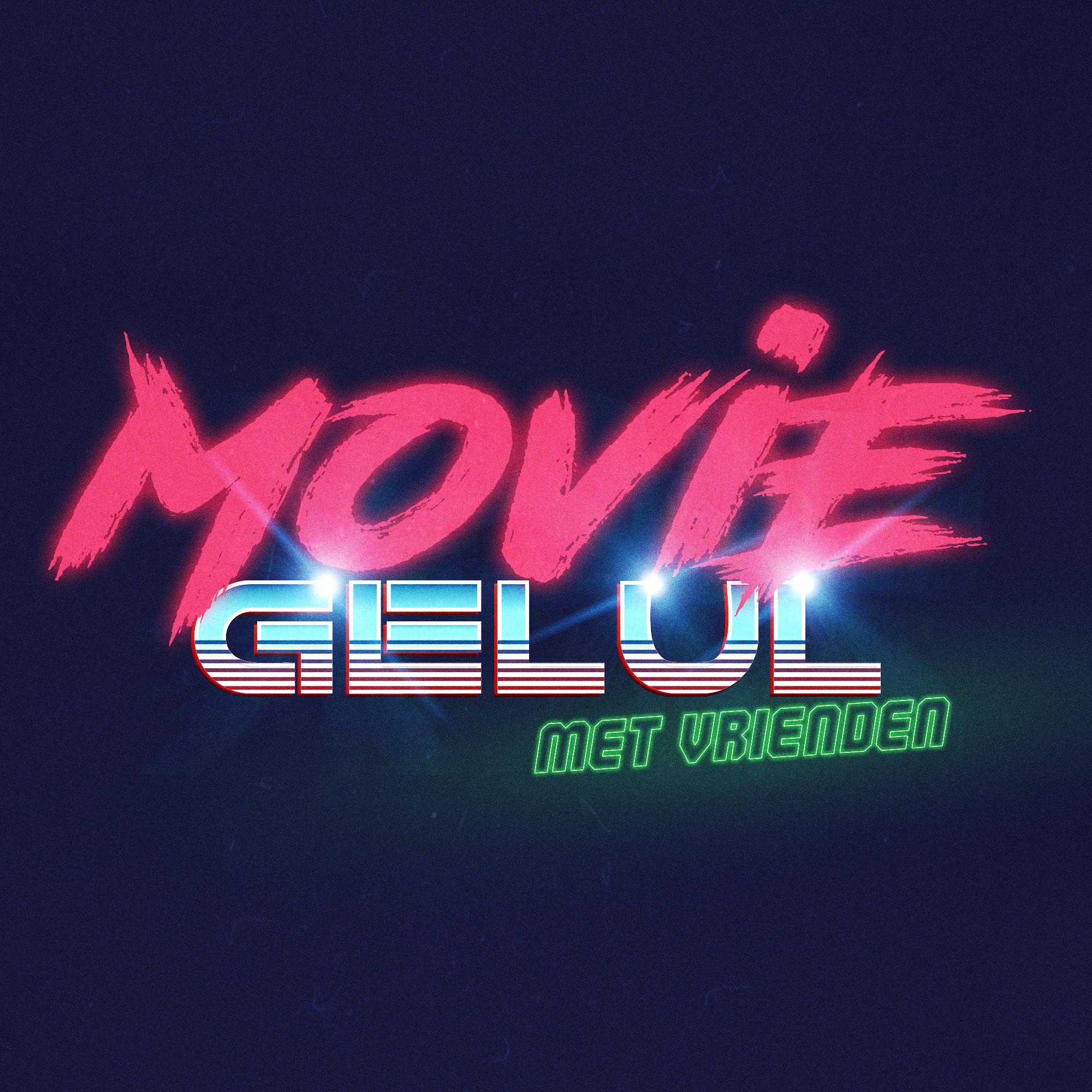 Moviegelul met vrienden logo